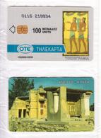 GREECE - Knossos, CN : 0116, 05/94, Mint - Greece