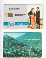 GREECE - Karpathos Island, Olympos Mountain, CN: 0110(0 With Barred), 01/94, Mint - Greece