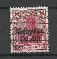 LATVIA Lettland Ober-Ost 1918 O MITAU Michel 5 - Latvia