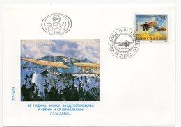 YUGOSLAVIA, FDC, 24.12.1992, COMMEMORATIVE ISSUE: 80 YEARS OF SERBIAN AND YUGOSLAV AIR FORCE - 1992-2003 Federal Republic Of Yugoslavia