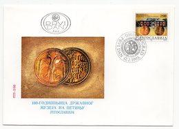 YUGOSLAVIA, FDC, 12.02.1993, COMMEMORATIVE ISSUE: 100 YEARS OF NATIONAL MUSEUM CETINJE - 1992-2003 Federal Republic Of Yugoslavia