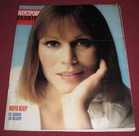 Marthe Keller ILUSTROVANA POLITIKA Yugoslavian October 1977 RARE - Books, Magazines, Comics