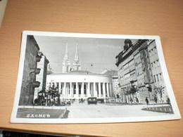 Zagreb 1940 - Croatia