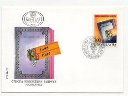 YUGOSLAVIA, FDC, 20.11.1992, COMMEMORATIVE ISSUE: SERBIAN LITERARY SOCIETY - 1992-2003 Federal Republic Of Yugoslavia