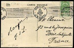 France  Oblitération Mecanique  Paris RP  Distribution  1911 - Marcophilie (Lettres)
