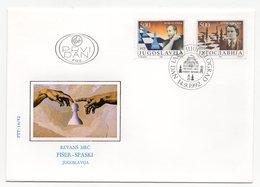 YUGOSLAVIA, FDC, 14.09.1992, COMMEMORATIVE ISSUE: CHESS, FISCHER-SPASSKY MATCH - 1992-2003 Federal Republic Of Yugoslavia