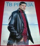 Matthew Fox - TV Revija - Serbian November 2008 - Books, Magazines, Comics