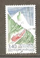 FRANCE 1993 Y T N ° 2816 Oblitéré - France