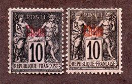 Chine N°4,5 N* TB Cote 44 Euros !!! - Chine (1894-1922)