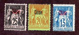 Chine N°6,7,8 N* TB Cote 37 Euros !!! - Chine (1894-1922)