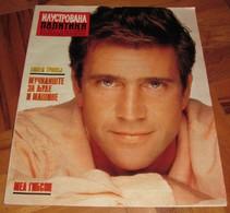 Mel Gibson - ILUSTROVANA POLITIKA Yugoslavian July 1990 VERY RARE - Books, Magazines, Comics
