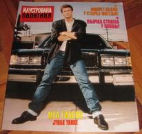 Mel Gibson - ILUSTROVANA POLITIKA Yugoslavian October 1989 VERY RARE - Books, Magazines, Comics