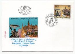 YUGOSLAVIA, FDC, 01.10.1992, COMMEMORATIVE ISSUE: 100 YEARS OF TELEPHONE TRAFIC - 1992-2003 Federal Republic Of Yugoslavia