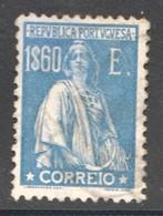 1924  Cérès 1$60  Afinsa 291 - 1910-... République