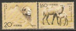 China P.R. 1993 Mi# 2467-2468 ** MNH - Wild Bactrian Camel - Ongebruikt