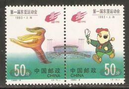 China P.R. 1993 Mi# 2472-2473 ** MNH - Pair - First East Asian Games / Sport - Zonder Classificatie