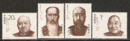 China P.R. 1993 Mi# 2474-2477 ** MNH - 20th Cent. Revolutionaries - Ongebruikt