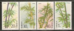 China P.R. 1993 Mi# 2478-2481 ** MNH - Bamboo - Unused Stamps