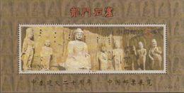 China P.R. 1995 Mi# Block 63 I ** MNH - Overprinted - PJZ-1 Bangkok '95 - Longmen Grottoes - 1949 - ... République Populaire