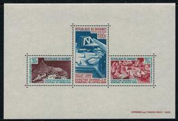 Dahomey 1966 // Exposition Internationale De Montréal Bloc-feuillet Neuf** MNH No.7 Y&T - Bénin – Dahomey (1960-...)