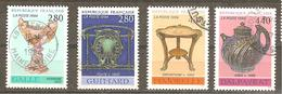 FRANCE 1994 Y T N ° 2854/2857 Oblitéré - France