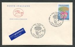 FDC ITALIA 2006 - CAVALLINO - PRIMO VOTO DEI CITTADINI ITALIANI ALL'ESTRERO - 363 - 6. 1946-.. Repubblica