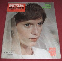 Mia Farrow ILUSTROVANA POLITIKA Yugoslavian February 1972 ULTRA RARE - Books, Magazines, Comics