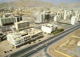 Sultanate Of Oman, سلطنة عُمان , MUTTRAH CBD Area (1970s) Postcard - Oman