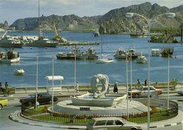 Sultanate Of Oman, سلطنة عُمان , MUTTRAH Harbour (1970s) Postcard - Oman