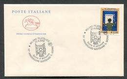 FDC ITALIA 2006 - CAVALLINO - ANNIVERSARIO QUOTIDIANO IL GIORNO - 367 - 6. 1946-.. Repubblica