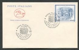 FDC ITALIA 2006 - CAVALLINO - CORTE COSTITUZIONALE - 368 - 6. 1946-.. Repubblica