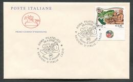 FDC ITALIA 2006 - CAVALLINO - LE REGIONI D'ITALIA - IL LAZIO - 372 - 6. 1946-.. Repubblica