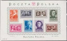 Polen   .  Yvert   Block  9  (Marken:  **)    .    *    .   Ungebraucht Mit Gummi Und Falz  .   /  .   Mint Hinged - Blokken & Velletjes