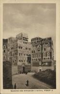 Yemen, SANA'A SANA صَنْعَاء, Maisons Des Notables (1920s) Sarrafian Postcard - Yemen