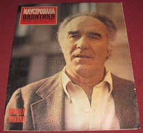 Michel Piccoli ILUSTROVANA POLITIKA Yugoslavian February 1975 RARE - Books, Magazines, Comics