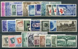 1951 ITALIA REPUBBLICA ANNATA COMPLETA ** MNH - 1946-.. Republiek