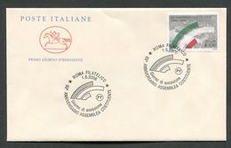 FDC ITALIA 2006 - CAVALLINO - ANNIVERSARIO ASSEMBLEA COSTITUENTE - ROMA - 382 - 6. 1946-.. Repubblica