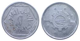 03846 GETTONE TOKEN JETON EGYPT TRASPORTO TRANSIT TRAMWAYS CAIRO 1967/68 - Jetons En Medailles