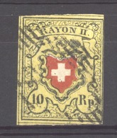 Suisse : Yvert 15 (o)  Planche 25 - 1843-1852 Federal & Cantonal Stamps