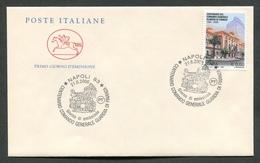 FDC ITALIA 2006 - CAVALLINO - CENTENARIO COMANDO GENERALE GUARDIA DI FINANZA - 389 - 6. 1946-.. Repubblica