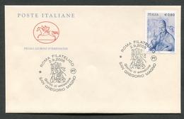 FDC ITALIA 2006 - CAVALLINO - SAN GREGORIO MAGNO - 394 - 6. 1946-.. Repubblica