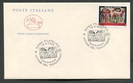 FDC ITALIA 2006 - CAVALLINO - VITTIME DEL TERRORISMO - 396 - 6. 1946-.. Repubblica