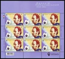 UKRAINE 2019. VALERY LOBANOVSKYI - FOOTBALL PLAYER AND COACH. Sheet Of 9 Stamps Mi-Nr. 1783. MNH (**) - Non Classés