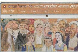 TARJETA TELEFONICA DE ISRAEL. Kol Israel Haverim. 712A. BZ-171. (323). - Israel
