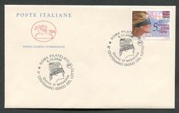 FDC ITALIA 2006 - CAVALLINO - 5° CENTENARIO GIOCO DEL LOTTO - ROMA - 402 - 6. 1946-.. Repubblica