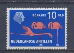Nederlandse Antillen/Netherlands Antilles 1973 Mi: 262 Yt: 450 Nvph: 468 (PF/MNH/Neuf Sans Ch/**)4378) - Curaçao, Nederlandse Antillen, Aruba