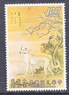 Rep.of China  1746   **   FAUNA  DOG - 1945-... Republic Of China