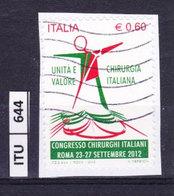 ITALIA REPUBBLICA  2012, Congresso Chirurgia, Usato - 6. 1946-.. Repubblica