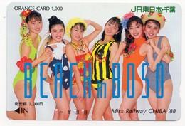 JAPON ORANGE CARD PREPAYE CONCOURS De MISS RAILWAY CHIBA 1988 - Autres