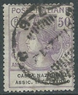 1924 REGNO ENTE PARASTATALE USATO ASSIC INF LAVORO 50 CENT SASSONE 21 - M49-2 - 1900-44 Vittorio Emanuele III